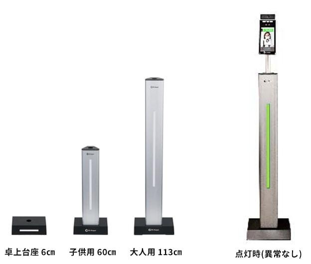 LED付き専用スタンド(別売)